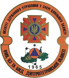 НМЦ ЦЗ та БЖД